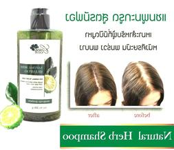 Bergamot shampoo natural Thai herb for normal to dry hair lo
