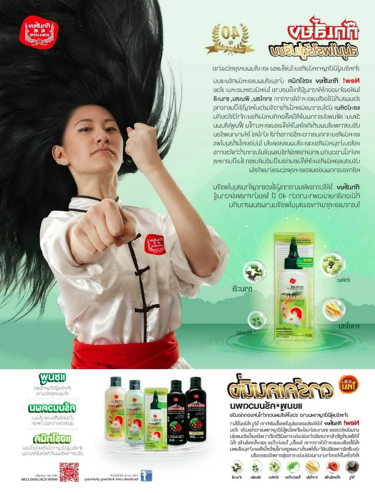 Anti Loss Regrowth Grow Conditioner